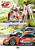 SUPER GT 2012 VOL.2[DVD]