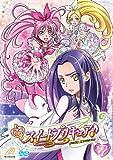スイートプリキュア♪ 【DVD】 Vol.7