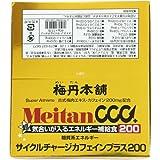 Meitan(メイタン) サイクルチャージ カフェイン200 15包入(40g×15包)  4135