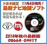 TOYOTA トヨタ純正カーナビ用 CD地図ソフト 全国版 【 08664-0AG17 】