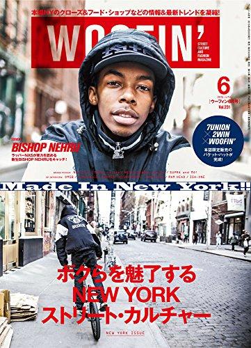 WOOFIN' (ウーフィン) 2015年 06月号
