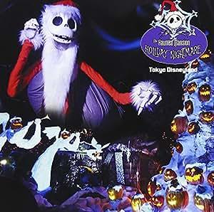 Tokyo Disneyland Haunted Mansi