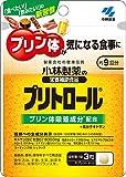 小林製薬の栄養補助食品 プリトロール  約9回分 27粒