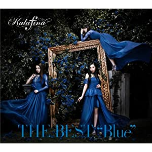 THE BEST Blue (初回生産限定盤)(Blu-ray Disc付)