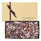 〔テオブロマ〕 小石そっくりなチョコレート じゃり