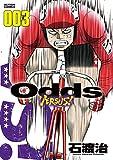Odds Versus!