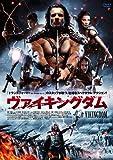 'ヴァイキングダム[DVD]
