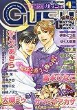 GUSH (ガッシュ) 2011年 04月号 [雑誌]