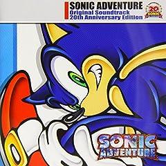 SONIC ADVENTURE Original Soundtrack 20th Anniversary Edition