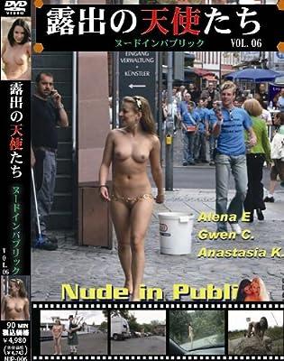 露出の天使たち ヌート゛インハ゜フ゛リッ クVOL.6 [DVD] NIP-006