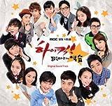 ハイキック3 短足の逆襲 韓国ドラマOST (MBC) (韓国盤)