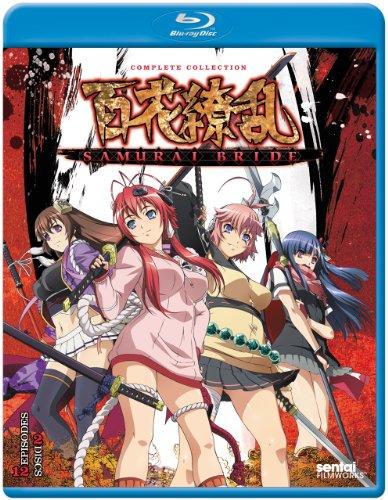 百花繚乱 サムライブライド: コンプリート・コレクション 北米版 / Samurai Bride Complete [Blu-ray][Import]