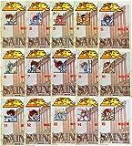聖闘士星矢 全15巻セット (集英社文庫―コミック版)