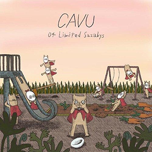 CAVU(初回生産限定盤 CD+DVD)