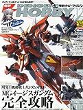 電撃HOBBY MAGAZINE (ホビーマガジン) 2012年 12月号 [雑誌]