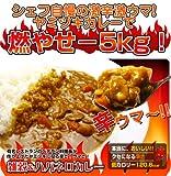 「雑穀ハバネロカレー 180g×10袋入り(寒天入り)」