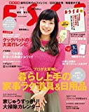 ESSE(エッセ) 2015 年 01 月号増刊・新年特大号[雑誌] ESSE