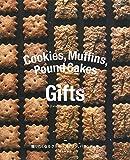 贈りたくなるクッキー、マフィン、パウンドの本 (生活シリーズ)