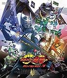 仮面ライダー龍騎 Blu-ray BOX 3[Blu-ray/ブルーレイ]