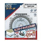 モトユキ(MOTOYUKI) グローバルソー スーパーZ 窯業石こうボード・キッチンパネル兼用 SHZ-100