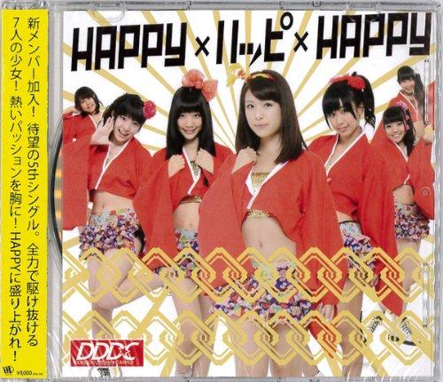 HAPPY×ハッピ×HAPPY DokiDoki☆ドリームキャンパス