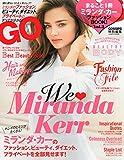 まるごと一冊ミランダ・カー ファッションBOOK! (ブック) Vol.3 2014年 10月号 [雑誌]