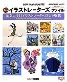New イラストレーターズファイル Vol.10 2012年 (ART BOX FILEシリーズ)