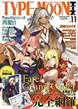 「TYPE-MOONエース Vol.11」15日発売。Fate/GOの180P超別冊付属