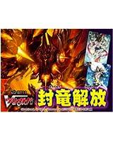カードファイト!! ヴァンガード VG-BT11 ブースターパック 第11弾 封竜解放 BOX