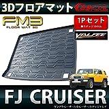 FJクルーザー ルーフラック カスタム FM3 3D フロア ラゲッジ マット 1P