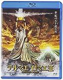 テルマエ・ロマエII Blu-ray通常盤[Blu-ray/ブルーレイ]