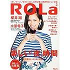 ROLa (ローラ) 2014年 03月号 [雑誌]