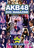 AKB48 DVD MAGAZINE VOL.5B::AKB48 19thシングル選抜じゃんけん大会 51のリアル~Bブロック編