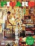 madame FIGARO japon (フィガロ ジャポン) 2011年 11月号 [雑誌]