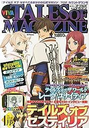 ビバ☆テイルズオブマガジン 2015年 01月号 [雑誌]