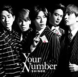 Your Number♪SHINeeのジャケット