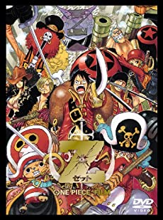 【Amazon.co.jp限定】ONE PIECE FILM Z ワンピース フィルム ゼット DVD GREATEST ARMORED EDITION (スペシャル・ブックカバー クリア仕様 10種類付き)(完全初回限定生産)