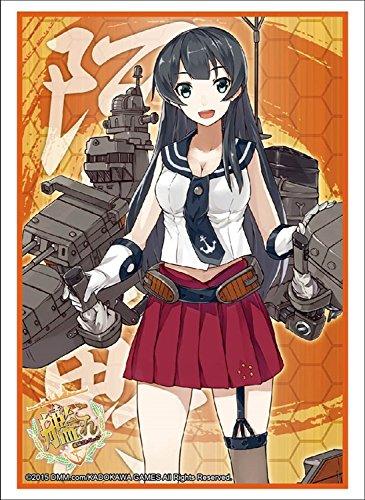 ブシロードスリーブコレクションHG (ハイグレード) Vol.744 艦隊これくしょん -艦これ- 『阿賀野』