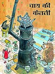 Chaya ki Ketali (Picture Books is Hindi)