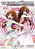 アイドルマスターSplash Red forディアリースター (3) (IDコミックス REXコミックス)