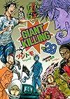 GIANT KILLING(29) (モーニングKC)