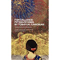 Fair Dalliance: Fifteen Stories by Yoshiyuki Junnosuke