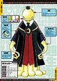 『暗殺教室』コミックカレンダー2015 (集英社コミックカレンダー2015)