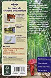 echange, troc Lonely Planet - Japon - 4 ed