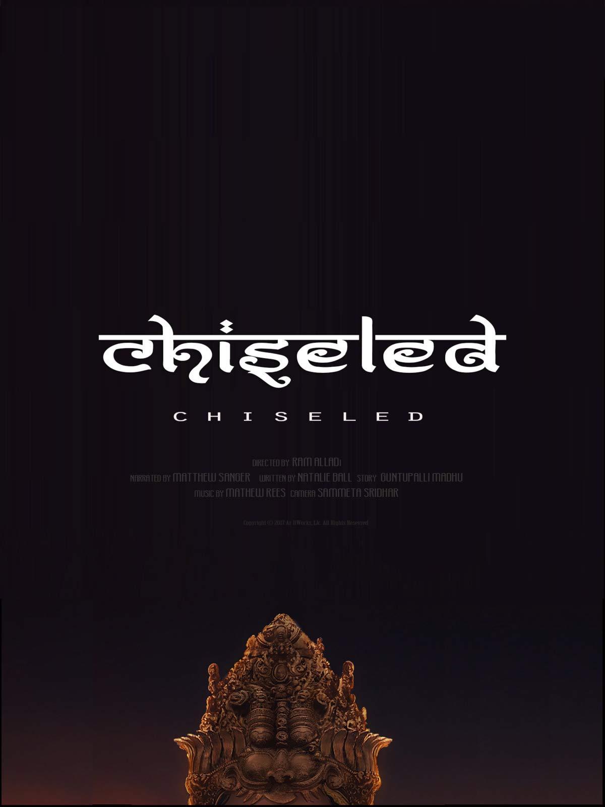 Chiseled on Amazon Prime Video UK