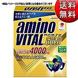 味の素 アミノバイタル GOLD アミノ酸4000mg スティック (30本/箱) 12箱入り×2ケース (計24箱) KK