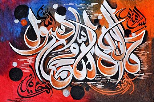 Islamic Wall Art Hand Painted Oil On Canvas Individual Islamic ...