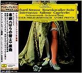 R.シュトラウス:楽劇「ばらの騎士」組曲、他 / R.シュトラウス (作曲); プレヴィン(アンドレ) (指揮); ウィーン・フィルハーモニー管弦楽団 (演奏) (CD - 2009)