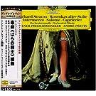 R.Strauss:Suite der Rosenkaval