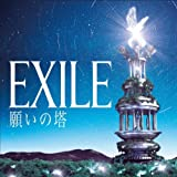One Wish-EXILE